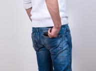Po tomto zistení si už peňaženku nedáte do zadného vrecka nohavíc!